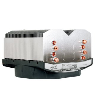 Кулер для процессора Freezer 13 PRO CO для непрерывной работы