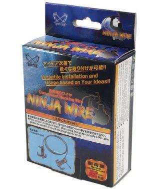 Проволока крепежная Scythe Ninja Wire SCYNW 1000 для устройств компьютера